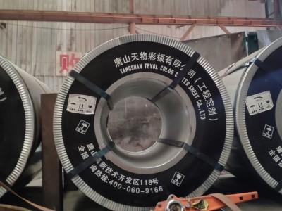 2019年河北廊坊彩钢板批发价格多少钱_天物彩板