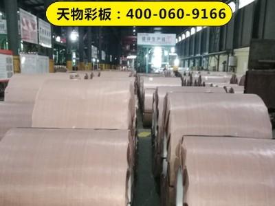 四川彩涂钢板询价价格表_订货镀铝锌钢板生产厂家_天物彩板