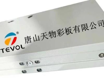 天物彩板为工程提供配套服务_彩钢板配套_工程配套