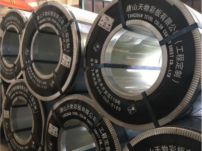 赤峰彩钢板多少钱一平米_赤峰彩板型号2881厂家_天物彩卷