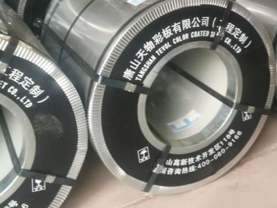 贵阳彩卷多少钱一吨_贵阳彩钢板生产厂家_天物彩板