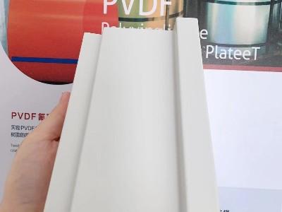 抗腐蚀彩涂板生产定制厂家_粉末喷涂彩板抗腐蚀效果_天物粉末喷涂彩板