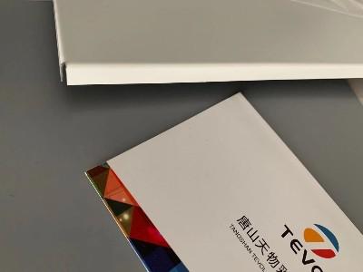 常州灰色彩板_现在q235钢卷多少钱一吨_天物彩板