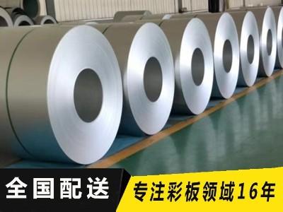 彩钢畜牧业专用净化板生产厂家_净化彩钢板隔墙原理_天物彩板