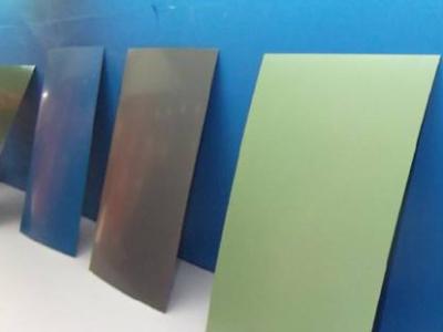 0.4厚海蓝色单层彩板价格_天物彩板