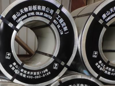 容城质量好的彩钢一平米价格_天物彩钢板隔断包施工单价