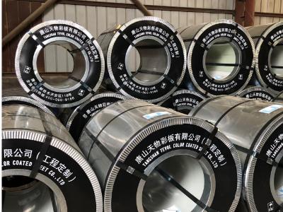 青岛彩涂铝卷多少钱一吨_铝镁锰彩涂价格表_天物彩板