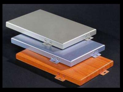 办公室专用耐蚀铝单板厂家_天物新品粉末喷涂彩板制造