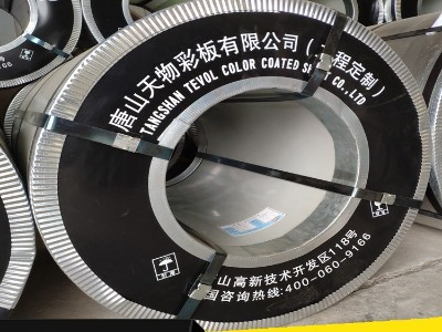 河北彩钢板表面划伤售后服务_彩涂卷厂家解决办法_天物彩板