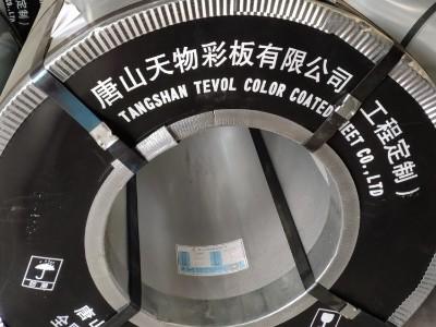 重庆彩钢板现在多少钱一吨_彩涂卷批发市场_天物彩板