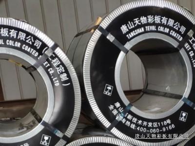 北京建筑工程彩钢板厂家的选择_天物彩板