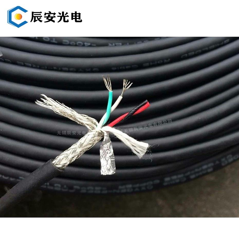 RVVSP铜芯聚氯乙烯绝缘聚氯乙烯护套屏蔽双绞软电缆-辰安线缆 (5)