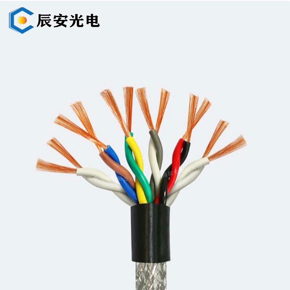 RVVSP铜芯聚氯乙烯绝缘聚氯乙烯护套屏蔽双绞软电缆-辰安线缆 (7)