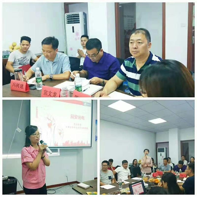 辰安电线电缆网络营销扒皮会 (62)
