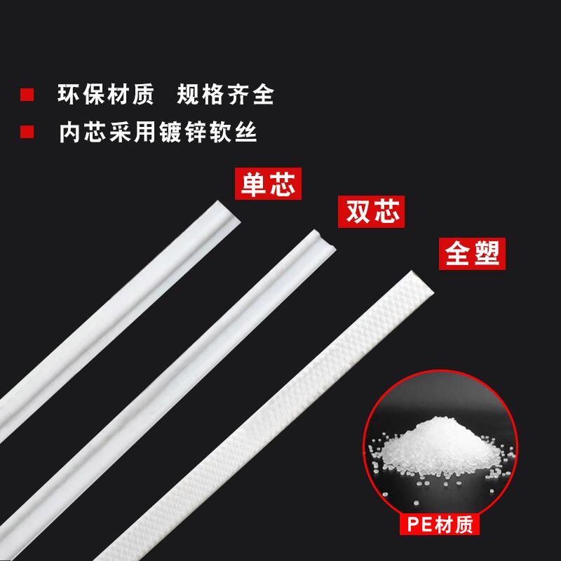 口罩鼻梁条-辰安光电 (4)