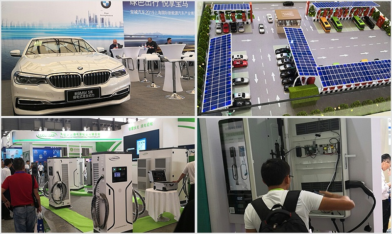 参展2019上海新能源汽车-辰安线缆1 (1)