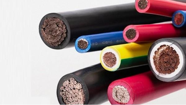 辰安线缆产品图-无锡辰安电线电缆厂家