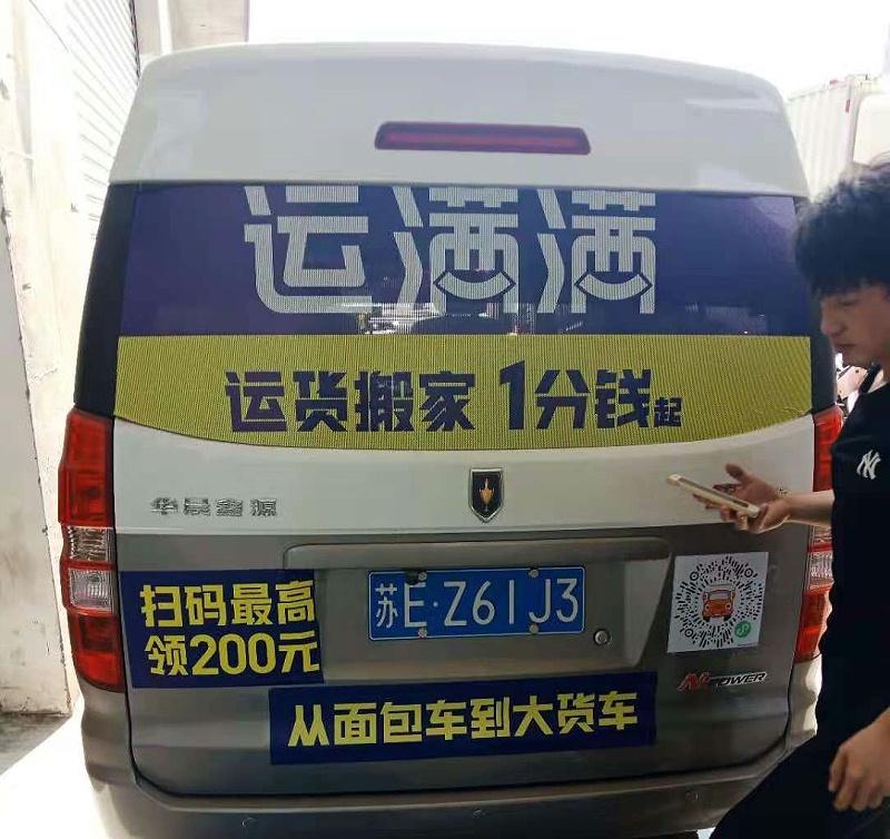 江苏PVC电子线5月15日最新出货信息