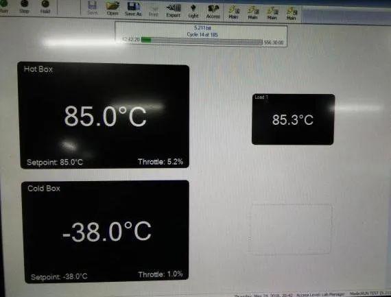 图4 温冲试验控制界面图