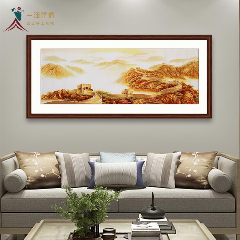 客厅装饰画 刺绣金色长城图