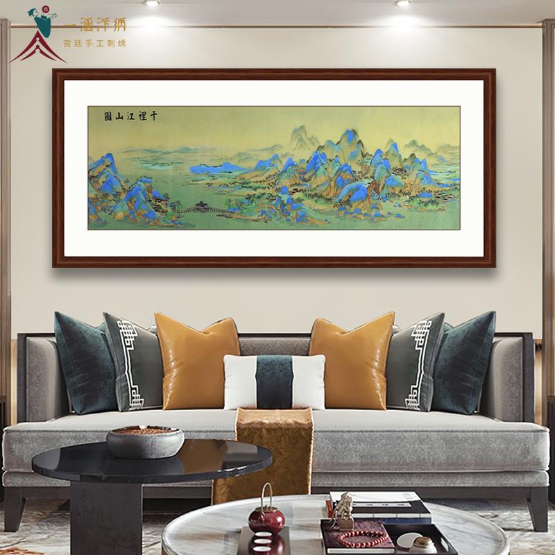 别墅客厅装饰画 刺绣千里江山图
