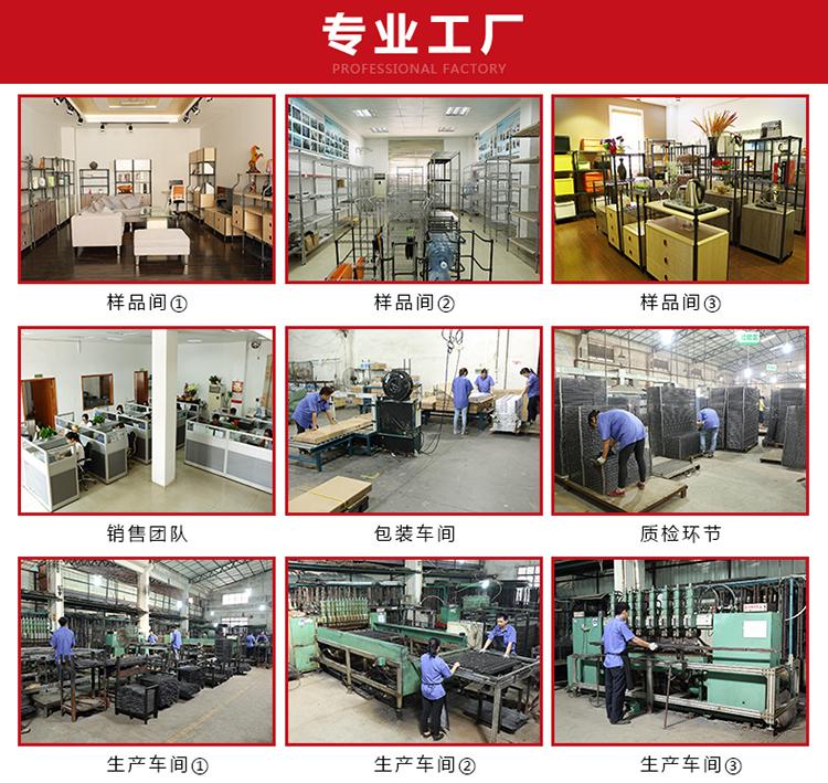 8.工厂环境