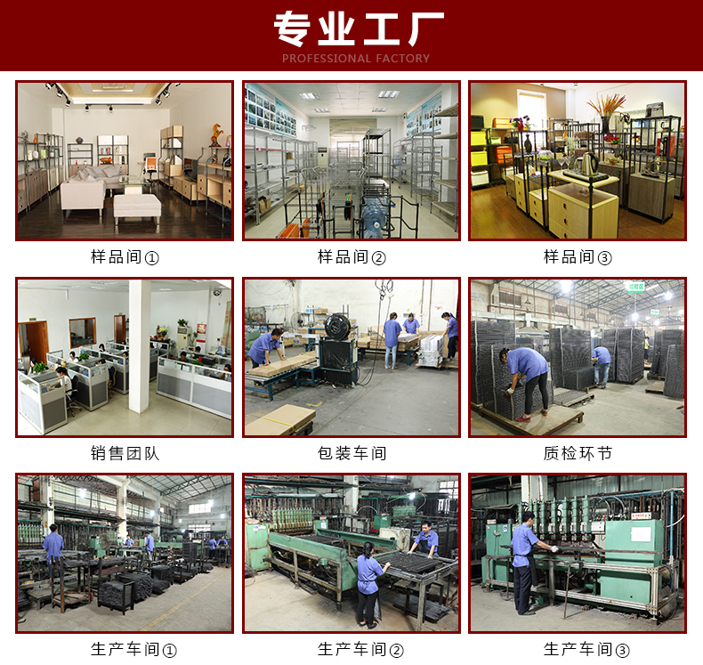 6.工厂环境