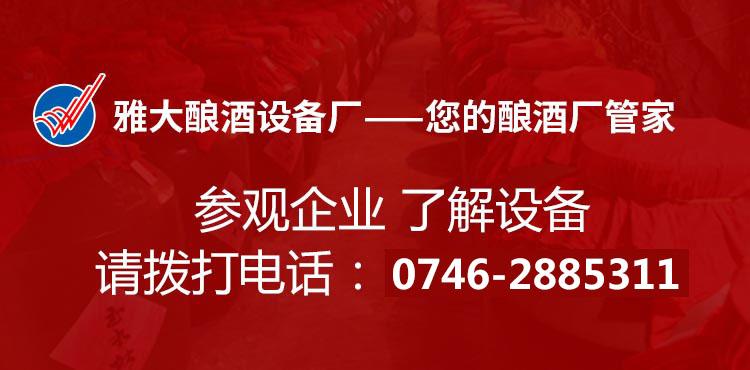 最新大型威廉希尔威廉希尔下载详情中国风_17