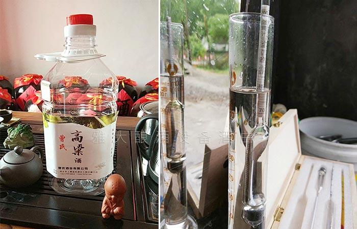 5-曾氏酒業-1套純糧釀酒設備,200平米舊廠房+3個臨街鋪面,輕松開酒廠高粱酒度數