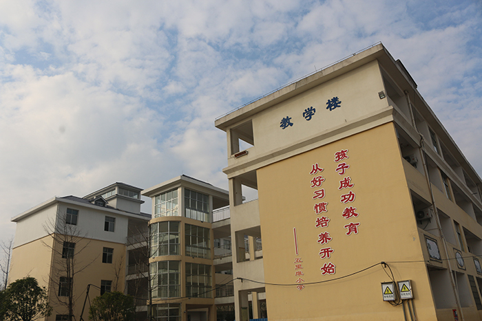 永州市零陵区石山脚乡五里堆小学教学楼