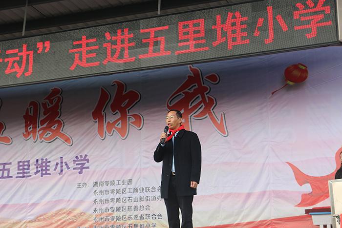 湖南雅大智能科技有限公司党支部书记、董事长胡顺开作为企业代表讲话