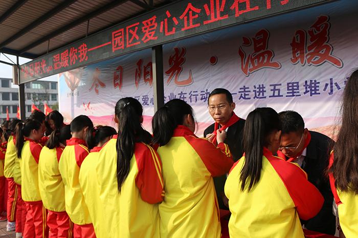 五里堆小学学生给捐赠企业各代表佩带红领巾
