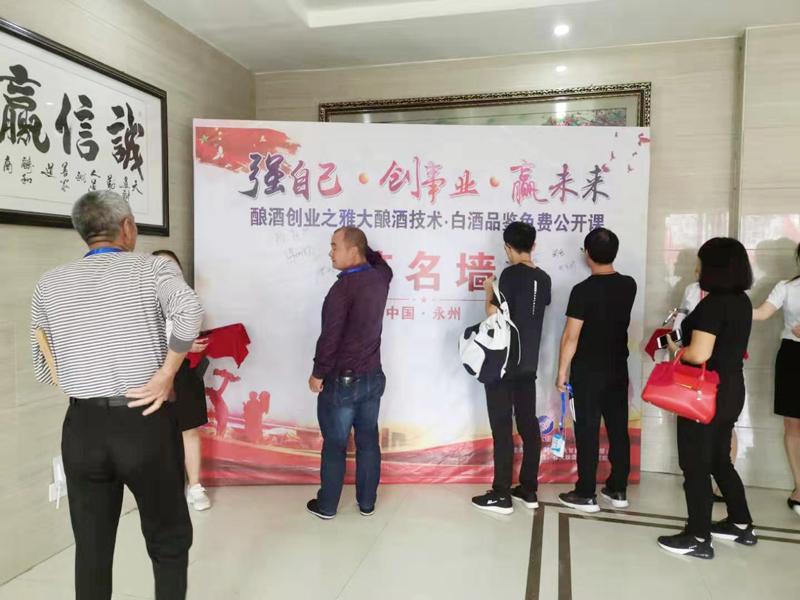 雅大学员在签名墙上留下他们的大名,体验当明星的感觉