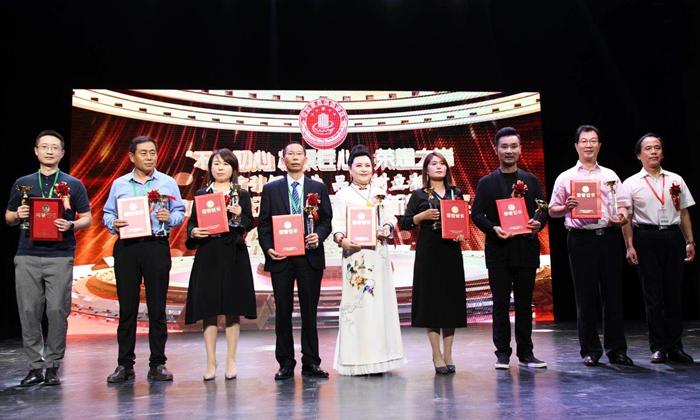 13-2019第四届中国行业新标杆奖颁奖现场