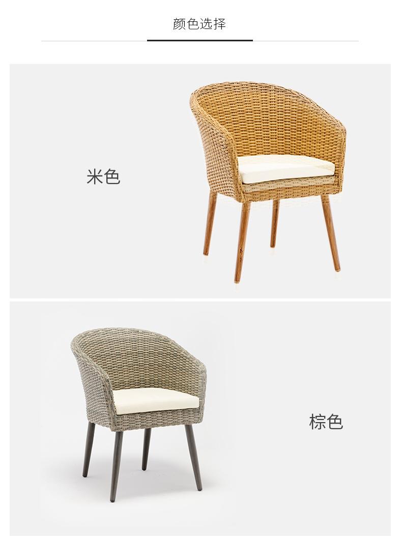 藤编沙发单椅