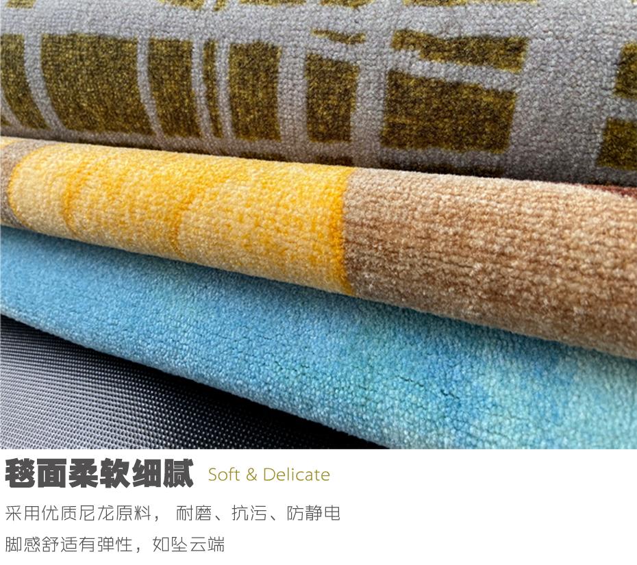印花地毯 细腻柔软