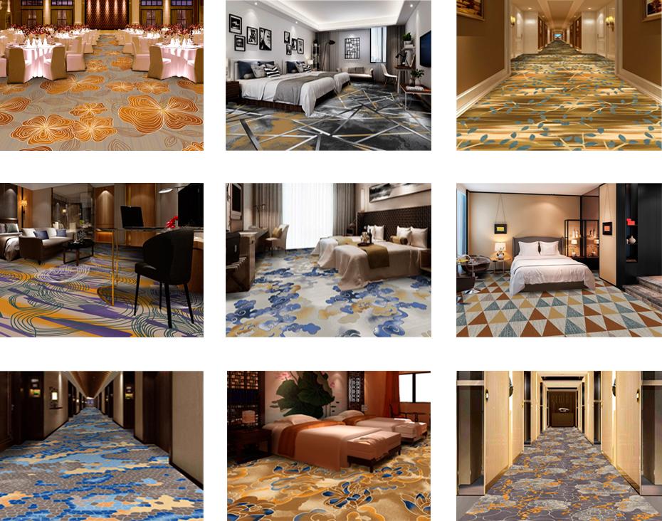 印花地毯 场景方案