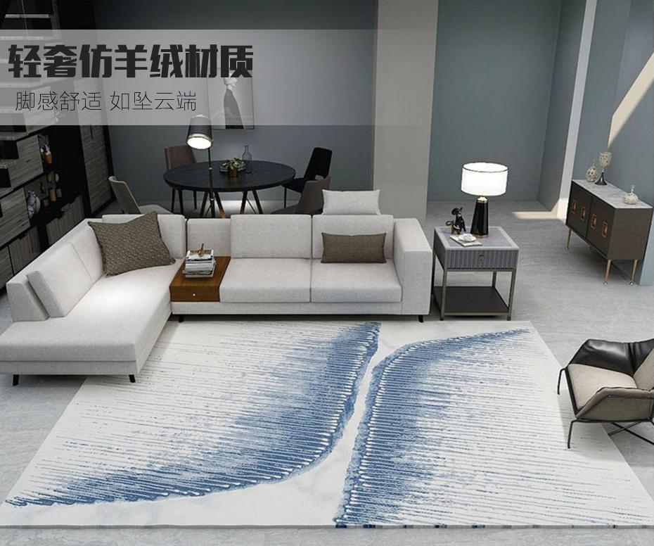 楼兰效果图 家装地毯