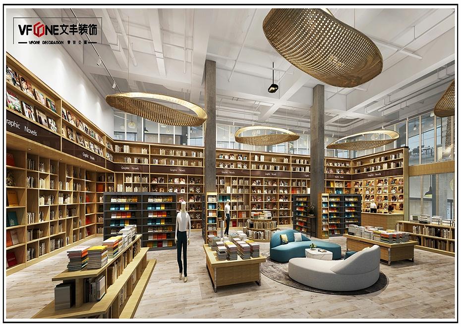 深圳书吧装修设计
