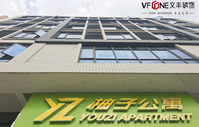深圳室内装修公司