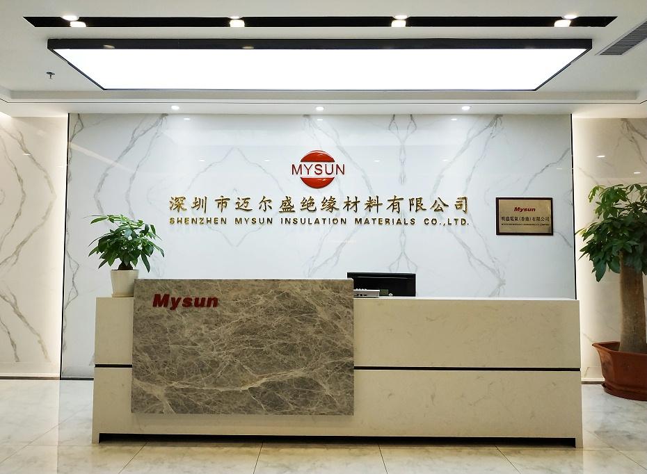 深圳辦公室設計