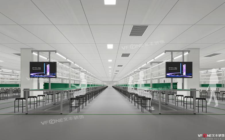 厂房装修效果图