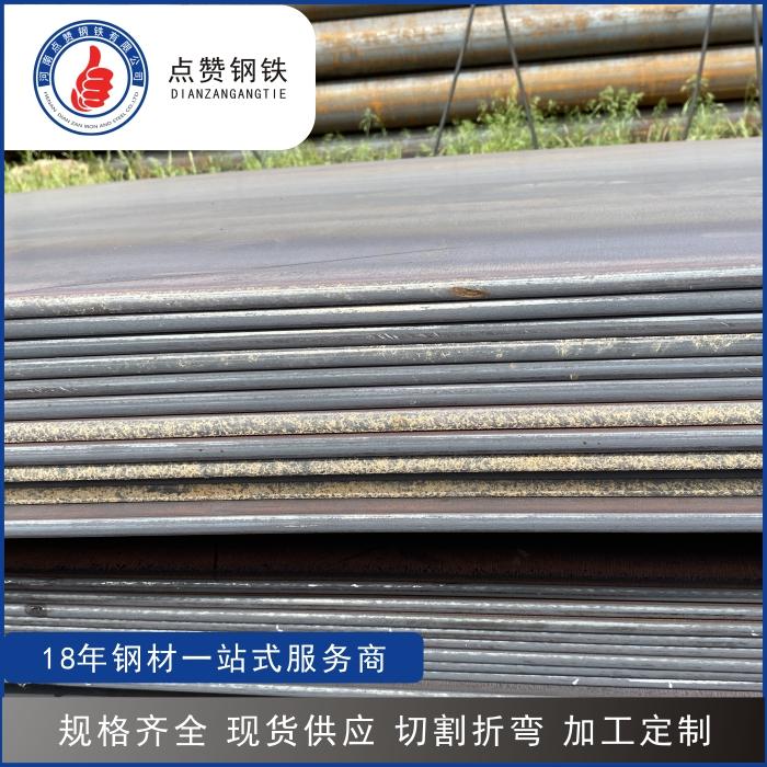 河南鋼板價格多少錢一噸