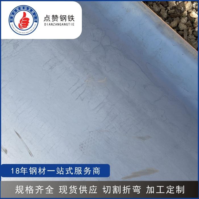 郑州花纹板批发多少钱一吨
