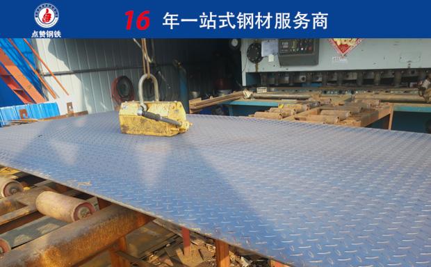 影响热轧钢板价格的原因是什么,钢板市场的热轧板贵吗