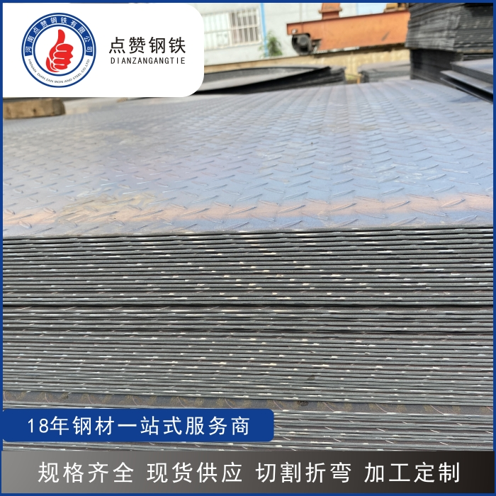 南阳钢板多少钱一吨