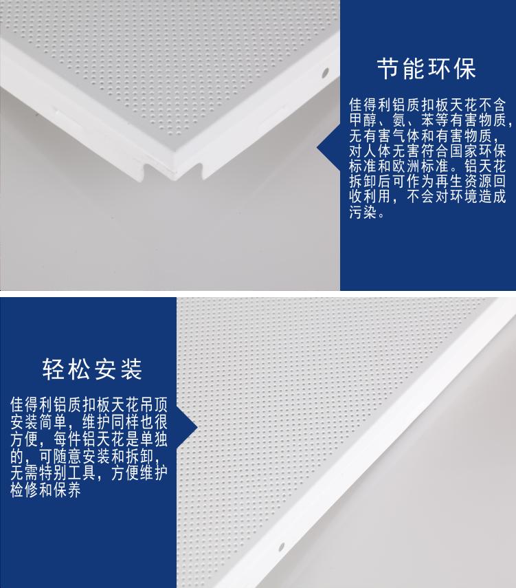 产品细节2-2