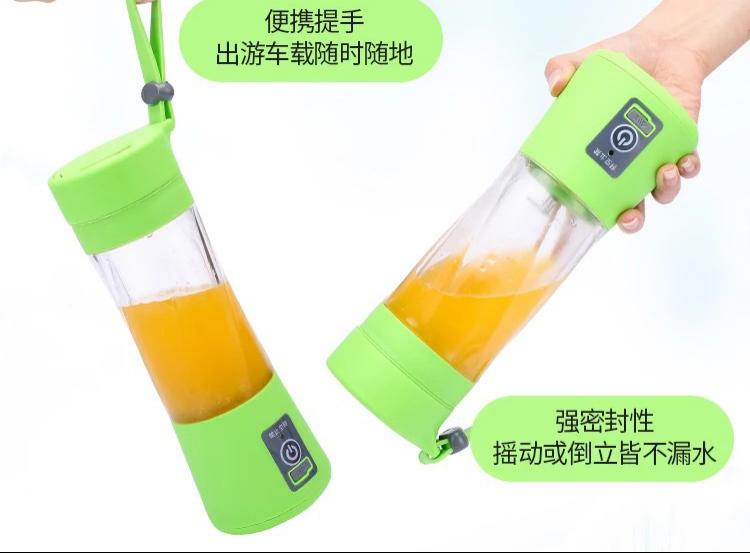 便携电动榨汁机