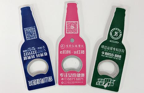 定制广告开瓶器