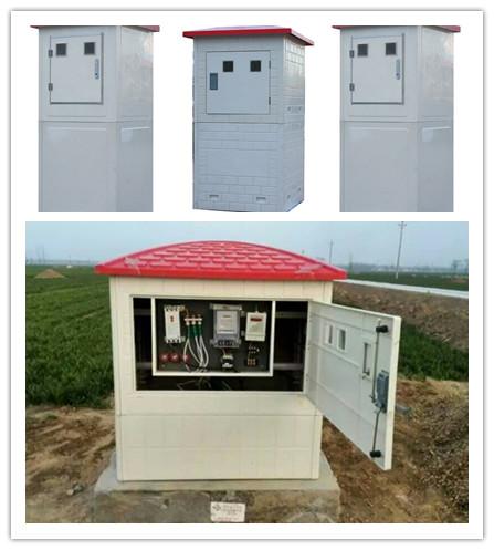 5射频卡智能节水灌溉控制系统